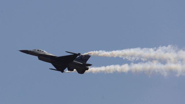 Mỹ điều tra nghi vấn Pakistan sử dụng máy bay F-16 sai mục đích với Ấn Độ - 1