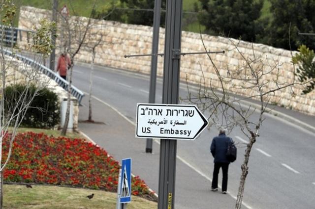 """Bước đi mới của Mỹ khiến Palestine """"nổi giận"""" - 1..jpg"""