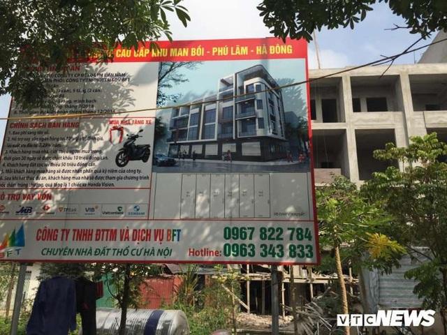 Dự án Man Bồi, phường Phú Lãm, quận Hà Đông. (Ảnh: Khánh An).