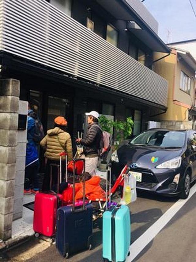 Du lịch Nhật Bản ăn ngon-bổ-rẻ như ở nhà - 9