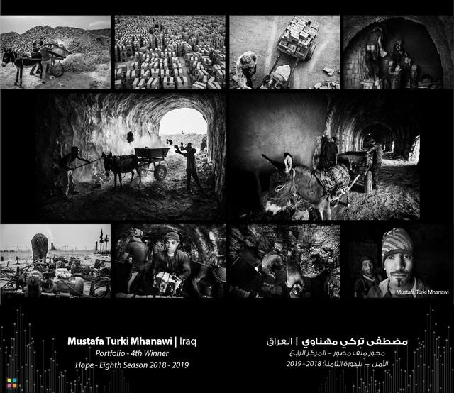 Bức chân dung mẹ con dân tộc HMông đạt giải thưởng nhiếp ảnh quốc tế danh giá - 15