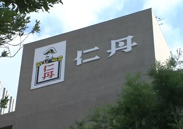 Bifina men vi sinh bán chạy số 1 Nhật Bản 21 năm liền - 3