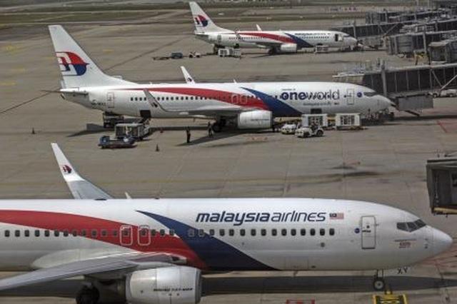 Ông Mahathir đang cân nhắc việc đóng cửa hoặc bán hãng hàng không Malaysia Airlines.