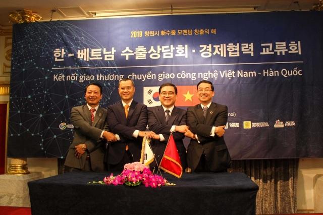 NG Group và các doanh nghiệp thành phố Changwon Hàn Quốc xúc tiến đầu tư vào tỉnh Phú Yên - 1