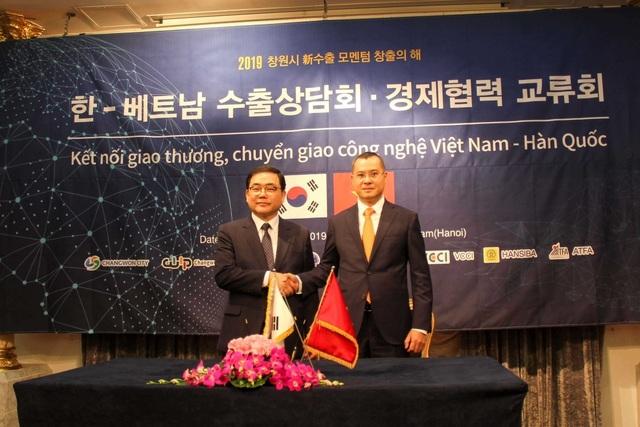 NG Group và các doanh nghiệp thành phố Changwon Hàn Quốc xúc tiến đầu tư vào tỉnh Phú Yên - 2
