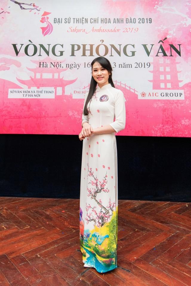 Trần Lê Ánh Linh.jpg