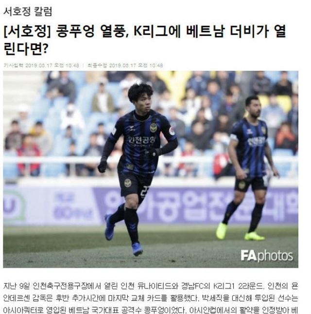 Báo Hàn Quốc ví Công Phượng với Son Heung Min