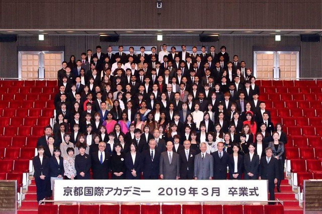 Bí quyết du học Nhật Bản thành công – Học viện quốc tế Kyoto - 2