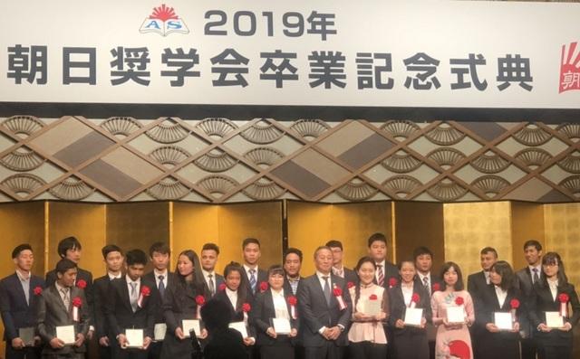 Hội Khuyến học Việt Nam thăm Hội Khuyến học báo ASAHI Nhật Bản - 2
