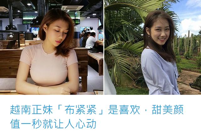 Thiếu nữ Việt được truyền thông Trung Quốc chú ý vì vẻ đẹp tự nhiên - 1