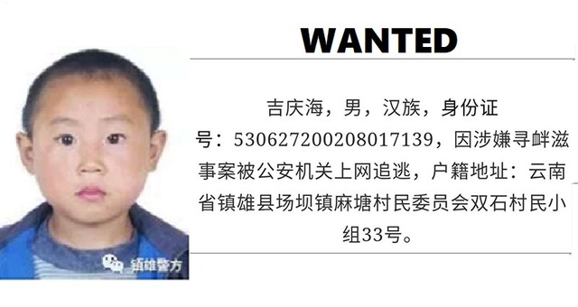 Cảnh sát lấy ảnh chụp hồi mẫu giáo của nghi phạm để truy nã