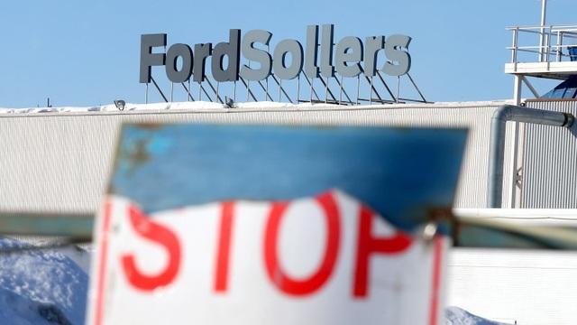 Ford đóng cửa tất cả nhà máy, rút khỏi thị trường Nga - 1