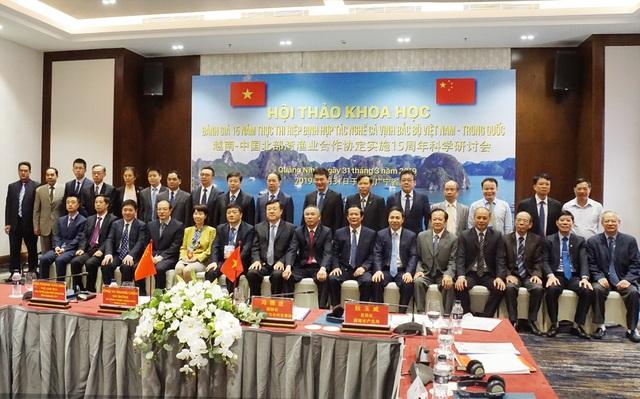 Kết quả 15 năm hợp tác nghề cá Vịnh Bắc Bộ Việt Nam-Trung Quốc - Ảnh minh hoạ 2