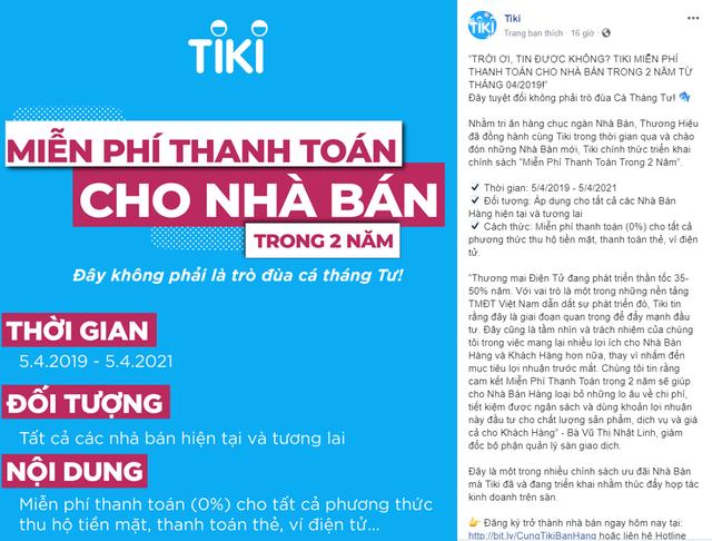 Tiki bất ngờ tung ra chính sách miễn phí thanh toán vào ngày cá tháng tư - 2