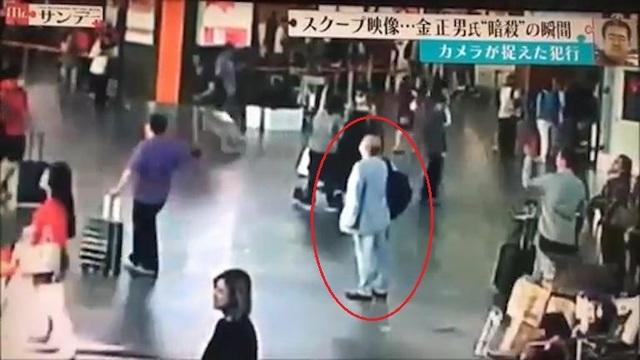 Hai bị cáo thoát án tử, bí ẩn nghi án Kim Jong-nam chưa có lời giải đáp - 1