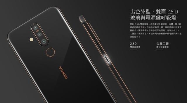 """Nokia X71 trình làng với màn hình """"đục lỗ"""", 3 camera ở mặt sau - 2"""
