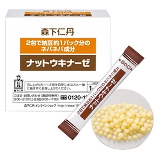 Khắc phục hiểm họa tai biến do mỡ máu cao từ Nhật Bản - 3