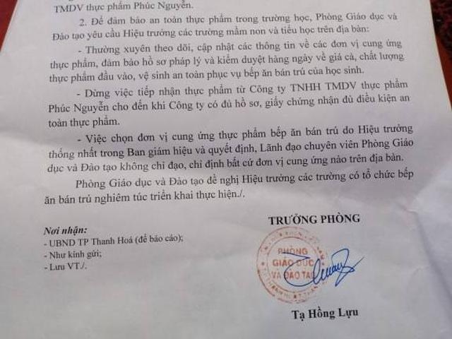 Thanh Hóa: Yêu cầu các trường dừng lấy thực phẩm từ công ty TNHH TMDV Phúc Nguyễn - 1