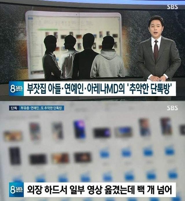 Showbiz Hàn Quốc: Phát hiện thêm 2 nam diễn viên gia nhập nhóm chat đồi trụy - 2
