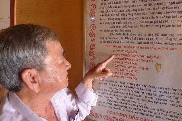 """Vụ """"xẻo"""" gần 17.000m2 đất chùa cấp cho cá nhân: UBND tỉnh Kiên Giang nói gì? - 2"""