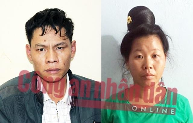 Vụ nữ sinh giao gà bị sát hại: Gia đình nạn nhân phủ nhận nợ nần - 2