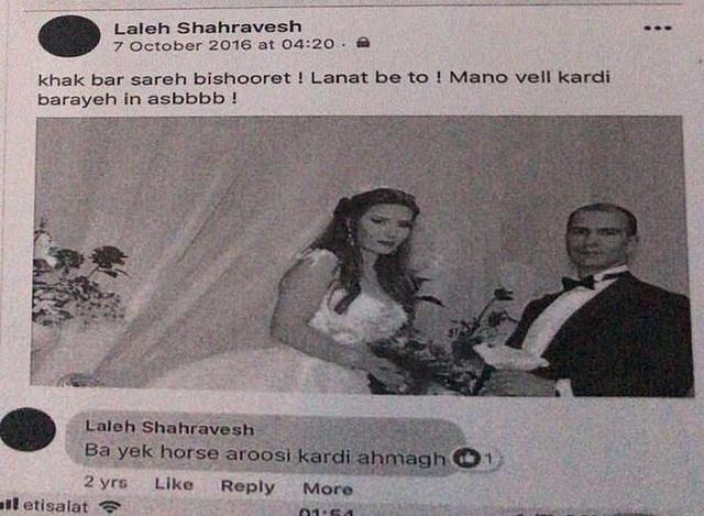 Đối mặt với án tù vì sỉ nhục chồng cũ và vợ mới của anh ta trên facebook - Ảnh minh hoạ 2