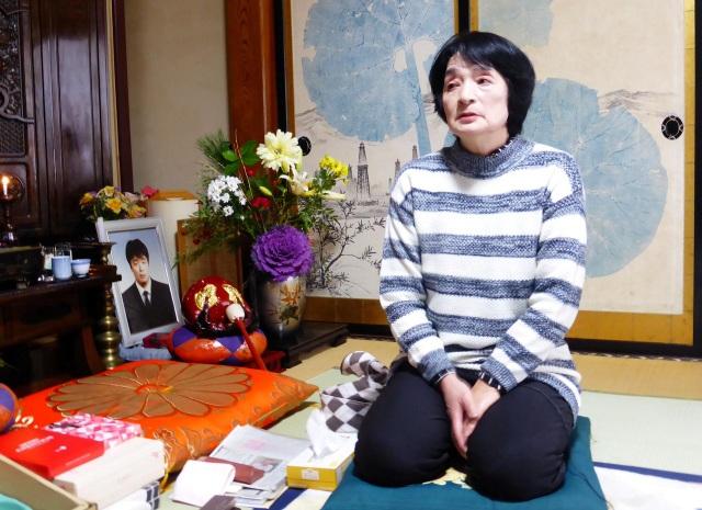 Mạng lưới ngăn chặn nạn tự tử tại điểm nóng ở Nhật Bản - 1