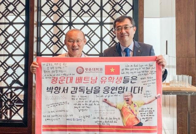 HLV Park Hang Seo được phong hàm giáo sư ở Hàn Quốc - 1