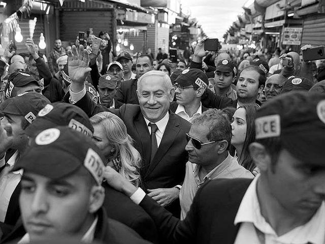 Bộ đôi Mỹ-Israel: Điềm báo căng thẳng Trung Đông - 1