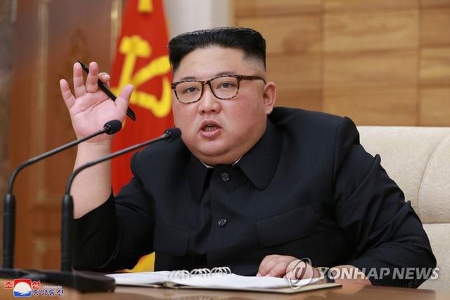 Ông Kim Jong-un kêu gọi tinh thần tự lực của Triều Tiên trong tình hình căng thẳng - 1
