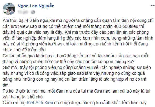 Nghệ sĩ Việt bức xúc vì đám đông livestream trong lễ viếng Anh Vũ - 3
