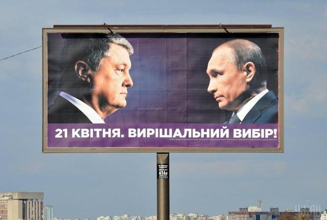 """Kremlin lên tiếng về """"sự xuất hiện"""" của ông Putin trong bầu cử Ukraine - 1"""