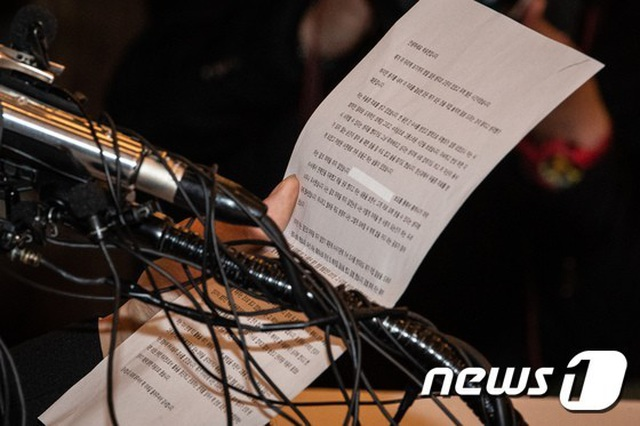 Park Yoochun mở họp báo nói về mối quan hệ với bạn gái cũ vừa bị bắt vì ma túy - 4