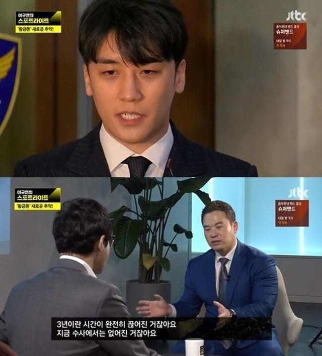Phát hiện 10 clip hiếp dâm trong chatroom tình dục của Seungri - 1