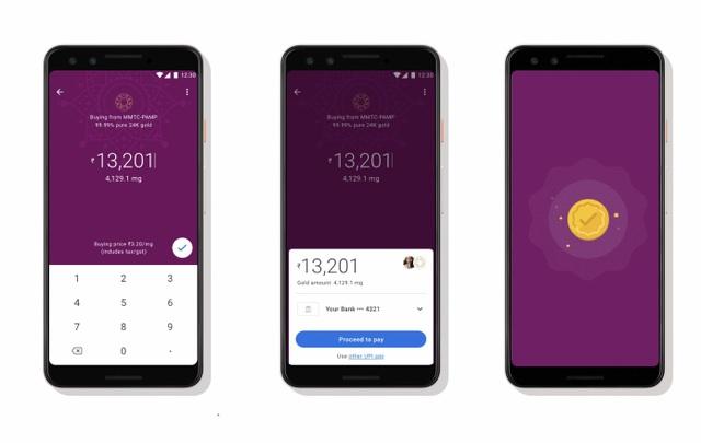 Google cho phép người dùng mua bán vàng bằng ứng dụng điện thoại - 1
