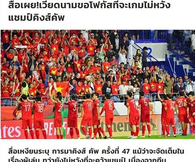 Báo Thái Lan nghĩ đội tuyển Việt Nam không mặn mà với King's Cup