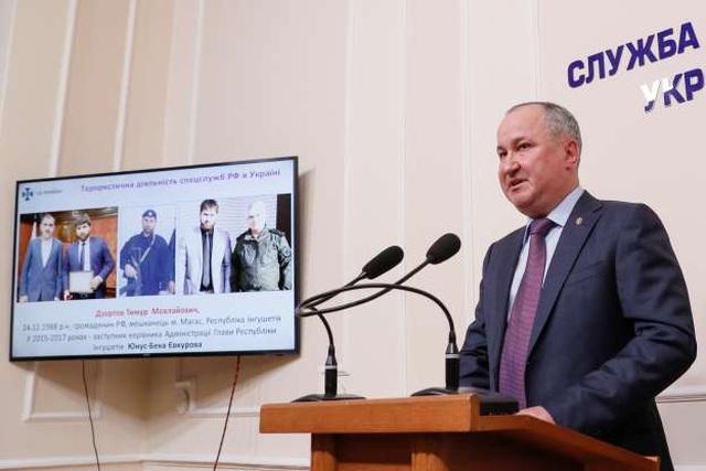 Ukraine tuyên bố bắt giữ nhóm nghi biệt đội sát thủ tình báo Nga - 1