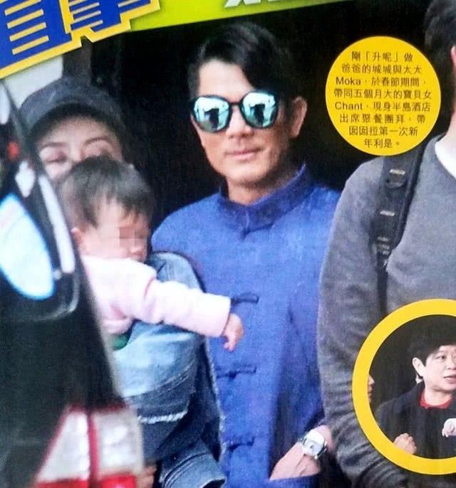Vợ chồng Quách Phú Thành đón đứa con thứ hai, giấu giới tính em bé - 4