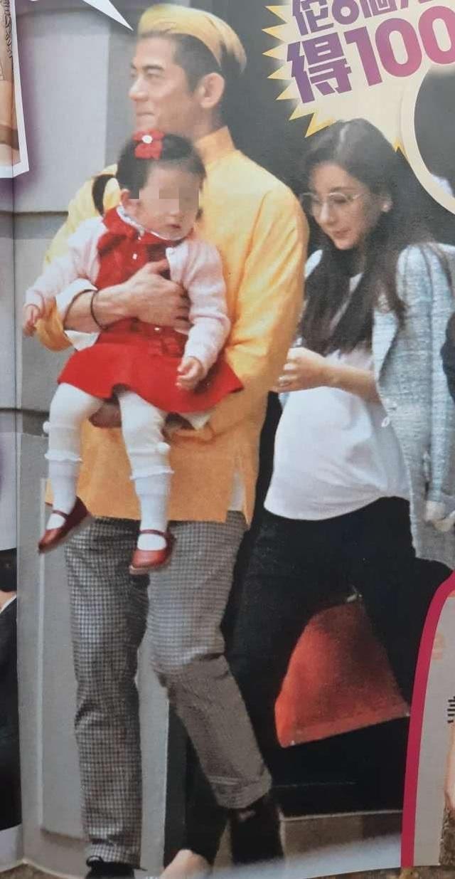 Vợ chồng Quách Phú Thành đón đứa con thứ hai, giấu giới tính em bé - 3