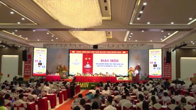 Hội doanh nhân trẻ tỉnh Nghệ An, tạo việc làm cho hàng chục nghìn lao động - 1