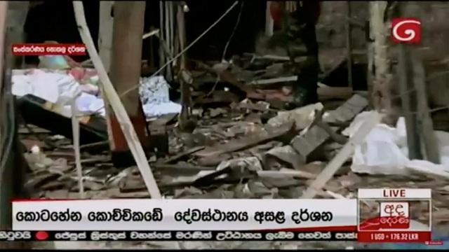 8 vụ đánh bom liên tiếp nhằm vào nhà thờ, khách sạn Sri Lanka, 207 người chết - 23