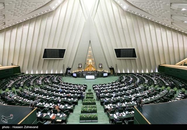 Iran gọi quân đội Mỹ là khủng bố, tuyên bố trừng phạt đáp trả - 1