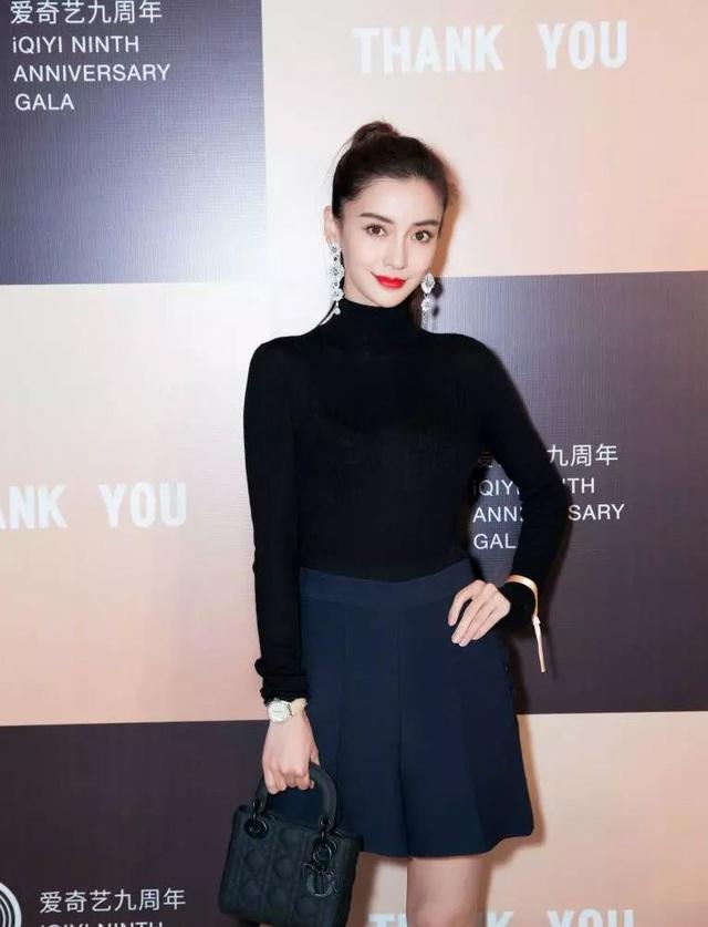 Huỳnh Hiểu Minh và Angelababy đã thực sự ly hôn? - 6