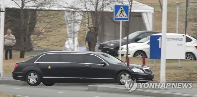 Xe limousine Triều Tiên xuất hiện ở địa điểm có thể diễn ra thượng đỉnh Kim - Putin - 1
