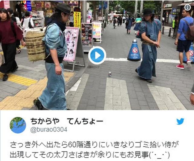 Câu chuyện đằng sau những Samurai dọn rác gây hiếu kỳ ở Nhật Bản - 6