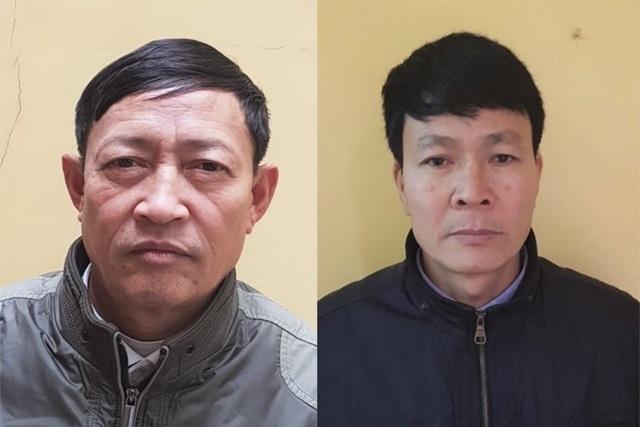 Sai phạm trong quản lý đất đai, 2 nguyên Chủ tịch UBND xã bị bắt giam - 1