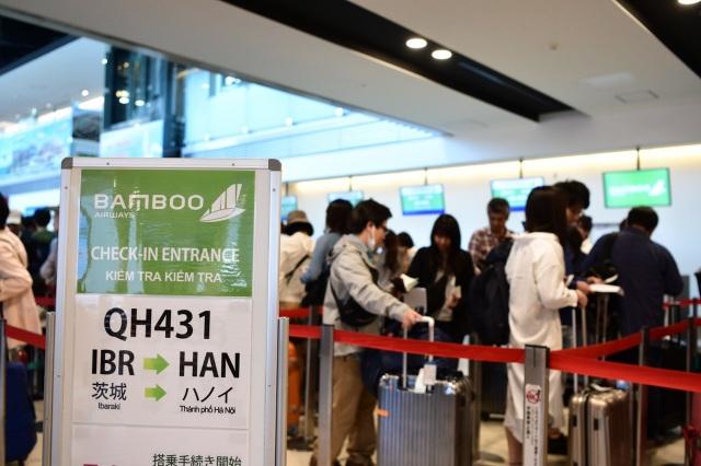 Bamboo Airways đưa những vị khách đầu tiên đến Nhật Bản - 1