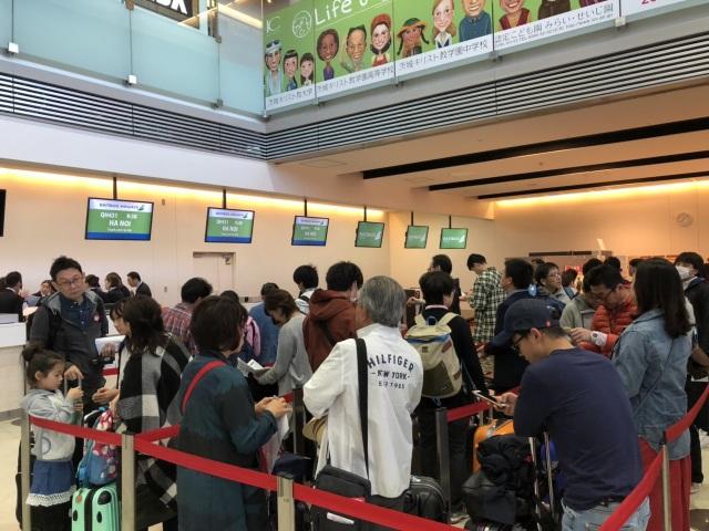 Bamboo Airways đưa những vị khách đầu tiên đến Nhật Bản - 7