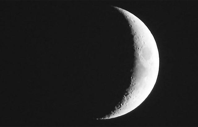 """Phần tối của Mặt Trăng có thể không phải là """"bóng tối""""? - 1"""