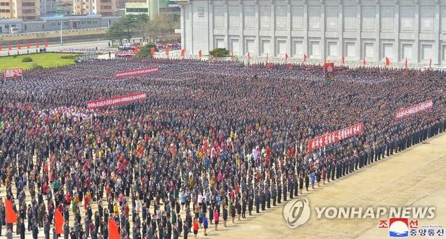 """Triều Tiên kêu gọi tự lực cánh sinh giữa """"vòng vây"""" trừng phạt - 1"""